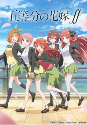 The Quintessential Quintuplets 2